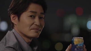 安田顯、繪美里KIRIN BIITERS「好夜晚」篇【日本廣告】在下身處日本每晚...