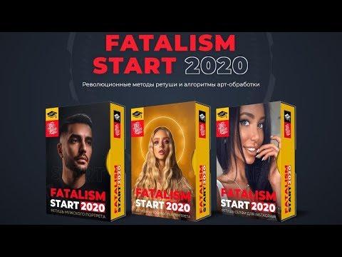 Fatalism Start 2020 - Революционные методы ретуши и алгоритмы арт-обработки