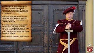 #История и генеалогия Беларуси. Родословная фамилии Матусевич