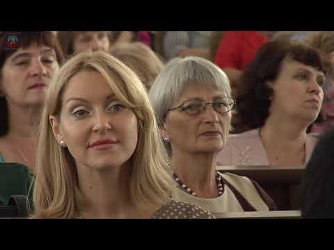 lgikvideo: Августовская конференция