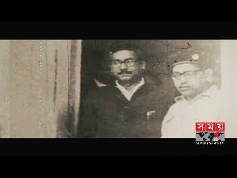 '৬ দফার মধ্যেই আমাদের স্বাধীনতার বীজ লুক্কায়িত ছিল' | স্মরণে বঙ্গবন্ধু  | Sheikh Mujibur Rahman