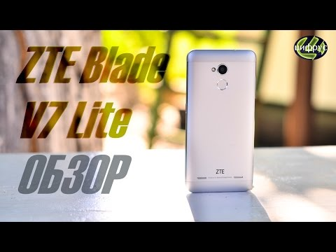 ZTE Blade V7 Lite | обзор | характеристики | отзывы | сравнение | цена