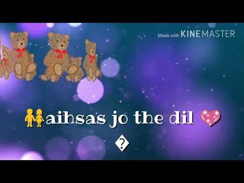 Bepanh || Abhi Abhi Bhule Bhi Na The Tumhe ||New Lyrics Song || New Romantic Status