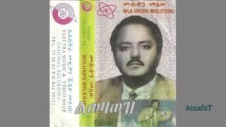 Muluken Melesse - Liwozawoz ልወዛወዝ (Amharic)