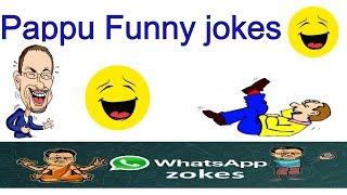 Pappu Funny jokes | Whatsappzokes