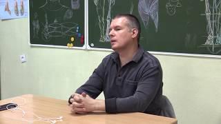 Дмитрий Таль Перцептивная остеопатия 25 О перцепции и об обучении