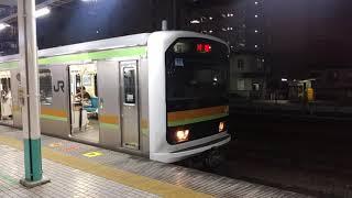 八高線209系3100番台 ハエ71編成川越行き発車シーン
