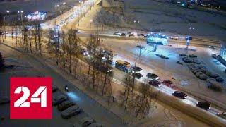 """""""Погода 24"""": зимнее ненастье движется к берегам Енисея - Россия 24"""