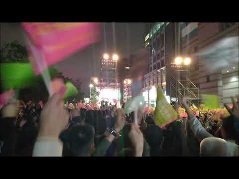 陈破空:直播开票!蔡英文胜选之夜,民众聚集欢呼。见证台湾民主的又一历史时刻