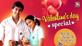 Download Yeh Un Dinon Ki Baat Hai | Title Song |  Valentine's Week Special | Kumar Sanu and Sadhana Sargam MP3 song and Music Video