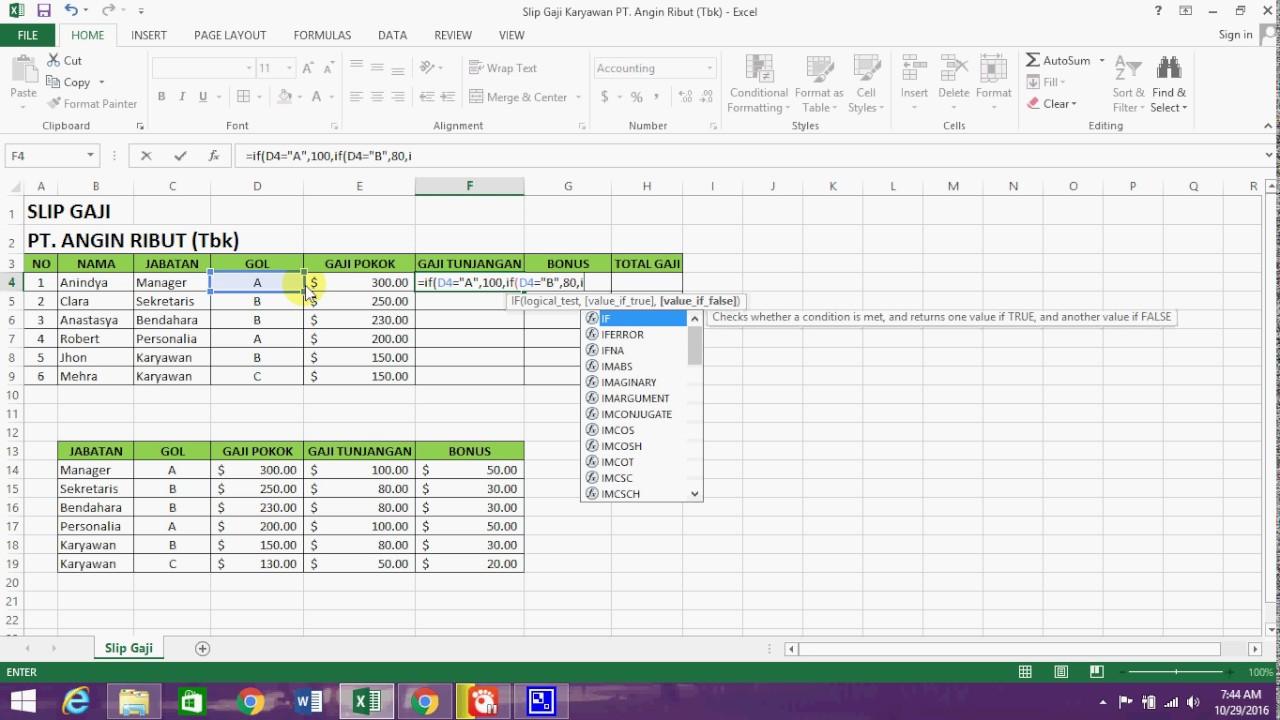 Belajar Excel Cara Membuat Slip Gaji Dengan Rumus If Youtube