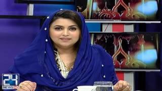24 News Will Give Airplanes in Upcoming Ramzan Transmission Ahtamam E Ramzan with Maya Khan