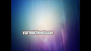 DAIVA SNEHAM VARNICHIDAM - NEW MALAYALAM CHRISTIAN DEVOTIONAL SONG