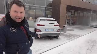 Hyundai Kona Electric, Дождались!