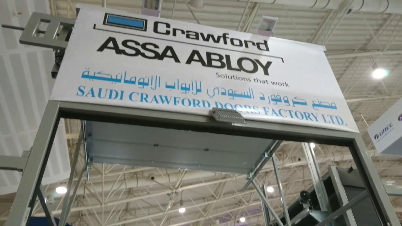 SAUDI CRAWFORD DOORS EXHIBITION 2017 in SAUDI ARABIA (ASSA ABLOY) : crawford doors - Pezcame.Com