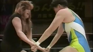 Yumiko Hotta VS Grizzly Iwamoto - Japan GP '90 (Round 1)