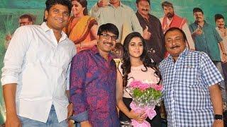 Jayammu Nischayammu Raa Success Meet || Srinivas Reddy, Poorna
