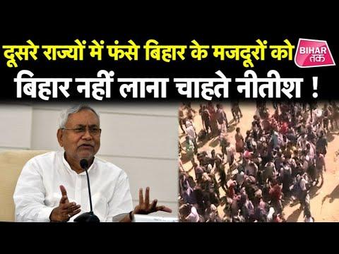Delhi UP सरकारों