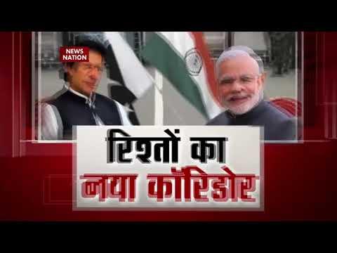 Kartarpur corridor inauguration today, Indian ministers reach Pakistan