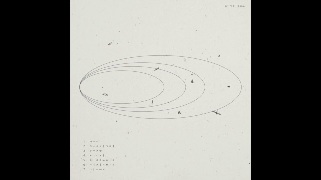 Download 615 - 03. 우주(Universe) Official audio