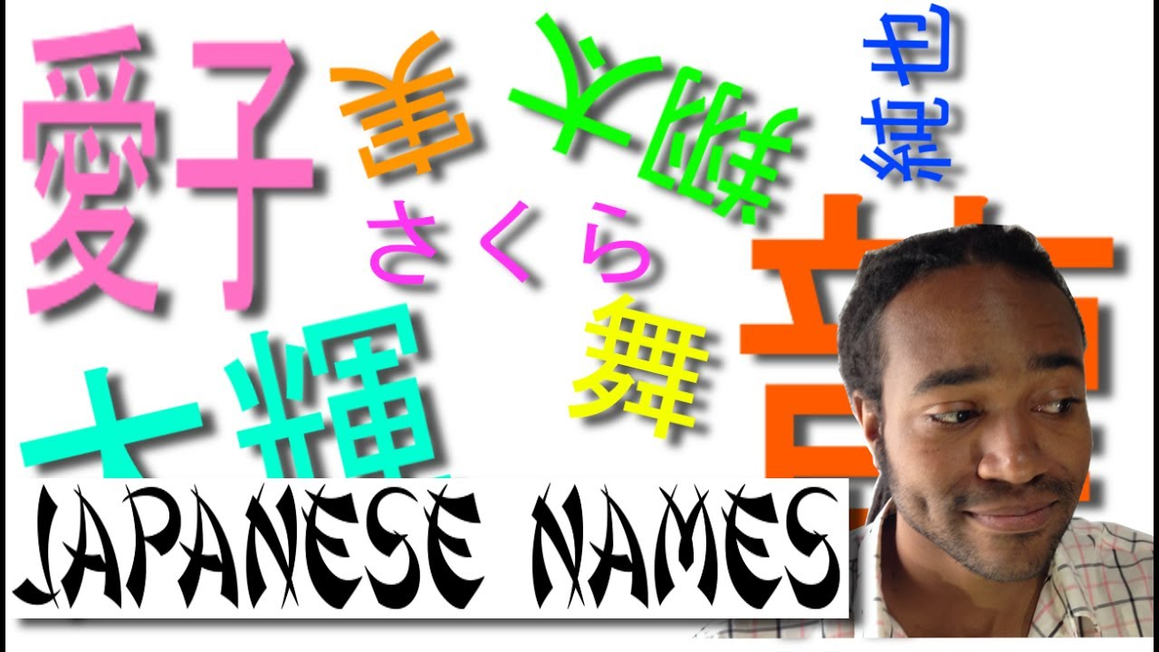 How do Japanese people get their Names? - YouTube