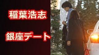 夜の帳が下りた東京・銀座の 目抜き通りの路肩に、 1台の白い高級セダン...