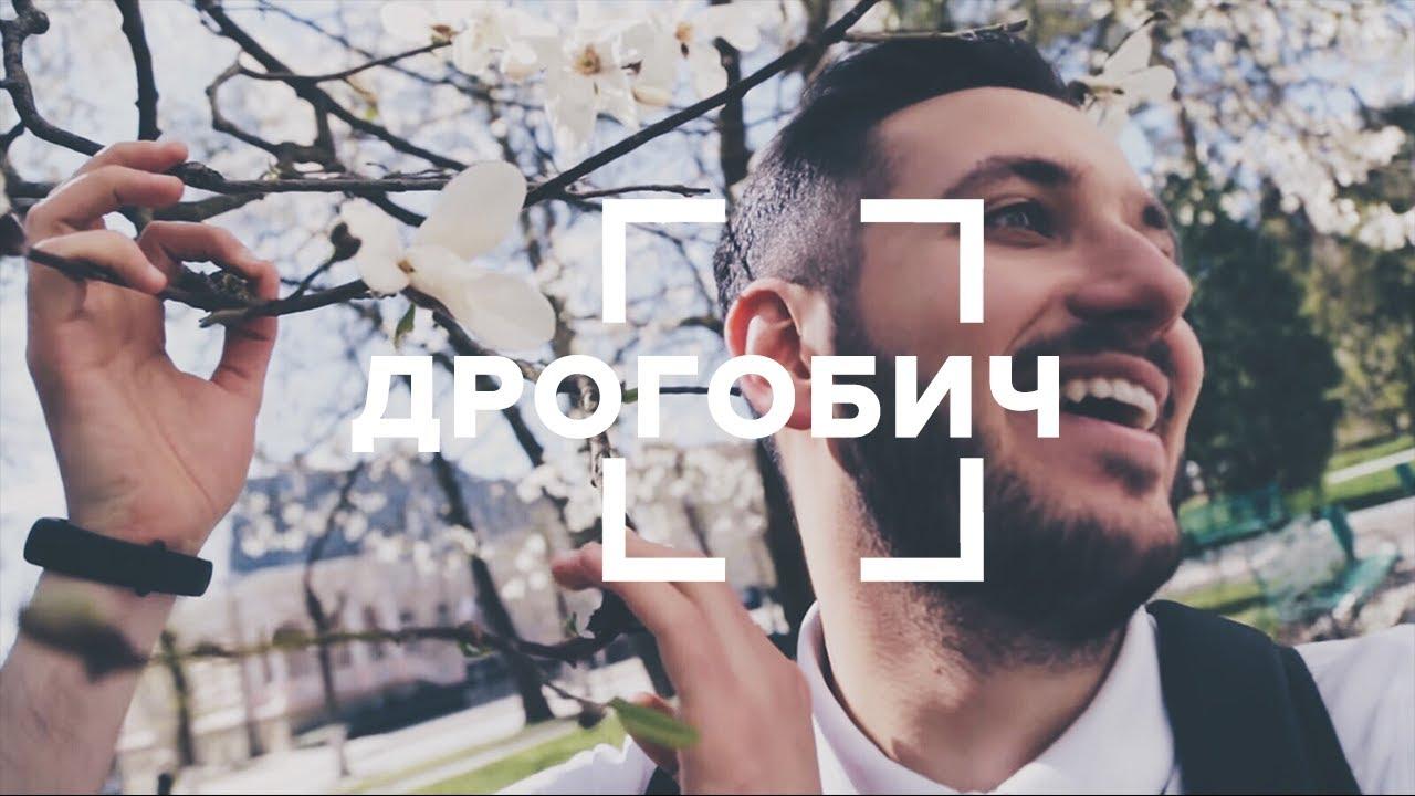 Blog 360 - подорожі Україною. Дрогобич