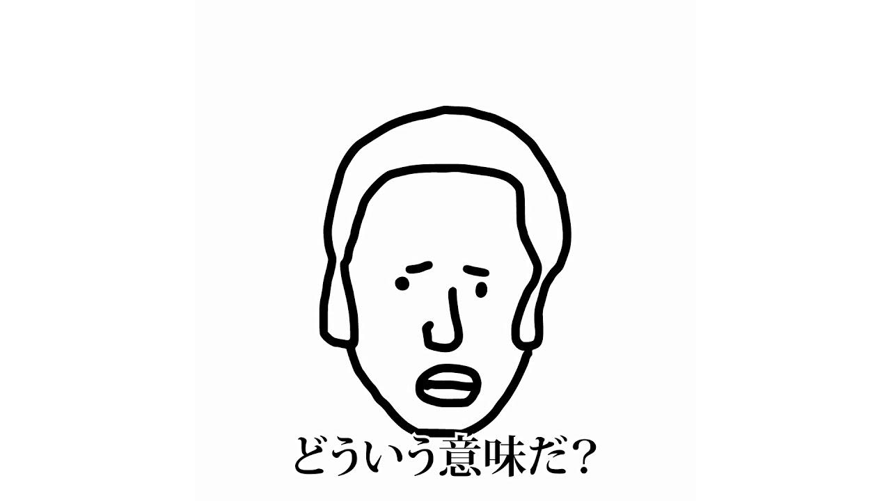 刑事7人田辺誠一画伯のイラスト堂本俊太郎北大路欣也どういう意味