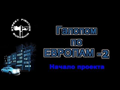 Терапевты в Санкт-Петербурге: отзывы и запись на приём