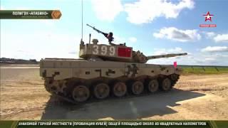 Танковый биатлон |12 заезд АрМИ-2017 | The International Army Games 2017 live broadcast