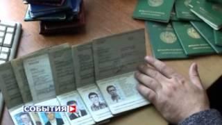 Иностранцам выдадут разрешения на временное проживание(, 2014-08-15T11:48:53.000Z)