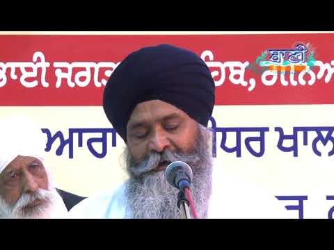 Bhai Rai SinghJi DarbarSahib at Subhash Nagar on 29 October 2017