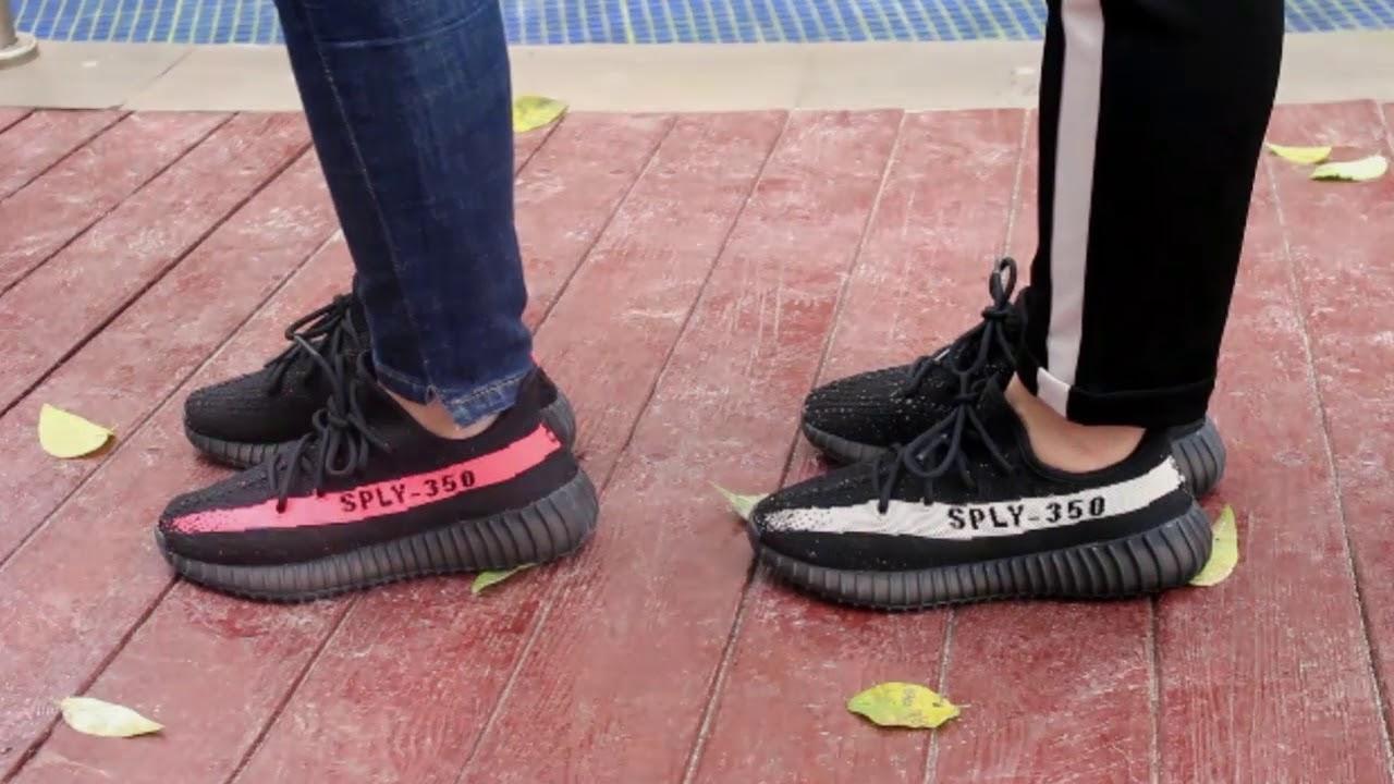 adidas yeezy v2 cblack