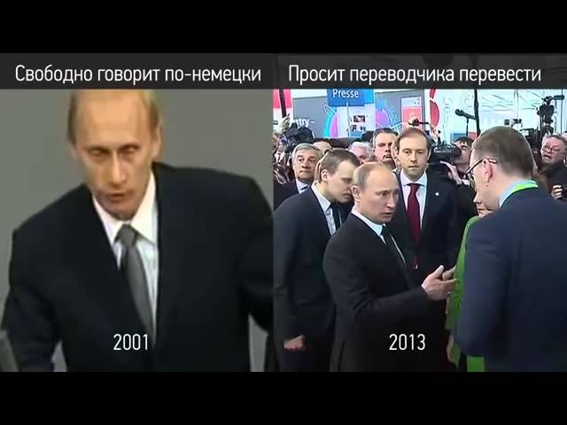 Двойники Путина (35 фото) - kaifolog.ru