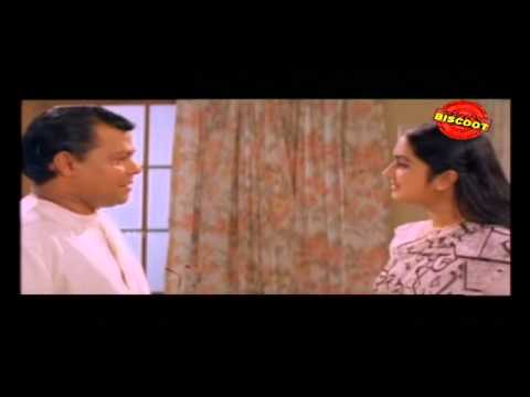 No 1 Snehatheeram Bangalore North |  Malayalam Movie |  Comedy Scene | Innocent | Kalpana
