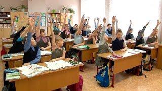Школьные частушки или выпускной в начальной школе