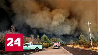 Число жертв природного  пожара в Калифорнии растет - Россия 24