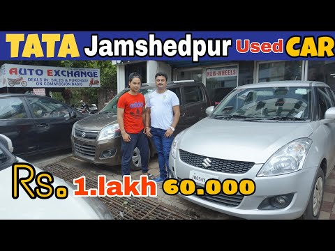 Cheapest Car Market || JAMSHEDPUR ||