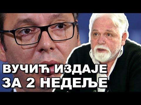 """""""Кosovo je važnije od pet minuta na RTS-u!' - Milan Brdar (Politikon) 2019"""