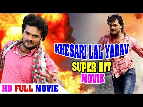 khesari-lal-yadav-super-hit-movie-2018-hd---bhojpuri-new-full-film