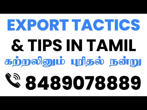 Basic Requirements need for Export Business by Export Help Center