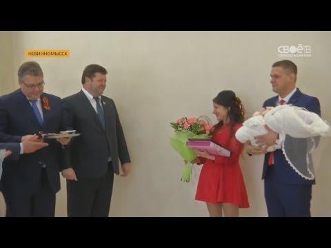 Из квартиры в большой двухэтажный дом  В Невинномысске открыли новый ЗАГС