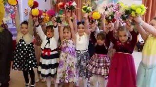 Танец цветов, танец с цветами, детский сад, Flowers dance(Flowers dance, танец цветов, детский сад, танцы танцы видео , скачать танец, танцы со, бальные танцы, смотреть танцы,..., 2016-03-18T10:37:06.000Z)