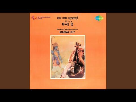 Japo Re Ram Naam Sukhdai