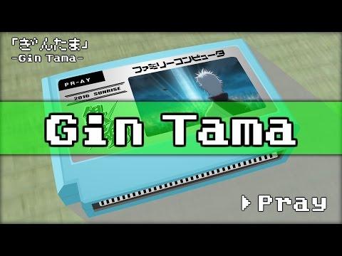Pray/Gin Tama 8bit