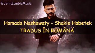 Hamada Nashawaty - Shakle Habetek  [TRADUS ÎN ROMÂNĂ] Resimi