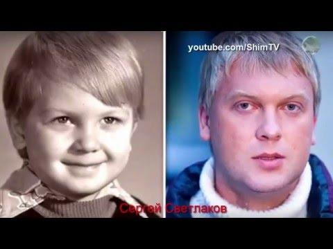 Российские знаменитости в детстве и сейчас: такими звёзд вы еще не видели #1