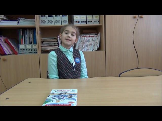 Изображение предпросмотра прочтения – МарияКарабань читает произведение «Хорошее» В.А.Осеевой
