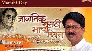 27 Feb'15 - Marathi Din लाभले आम्हांस भाग्य बोलतो मराठी जाहलो खरेच धन्य ऐकतो मराठी