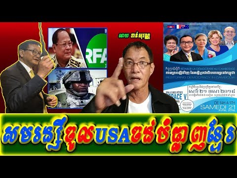 Khan sovan - Sam Rainsy with USA want destroy Khmer, Cambodia hot news today, Breaking news